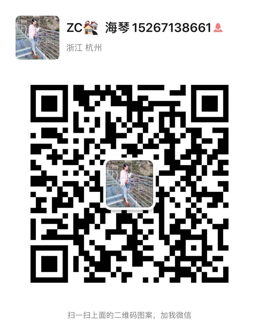 出售江北鑫鑫多层住宅